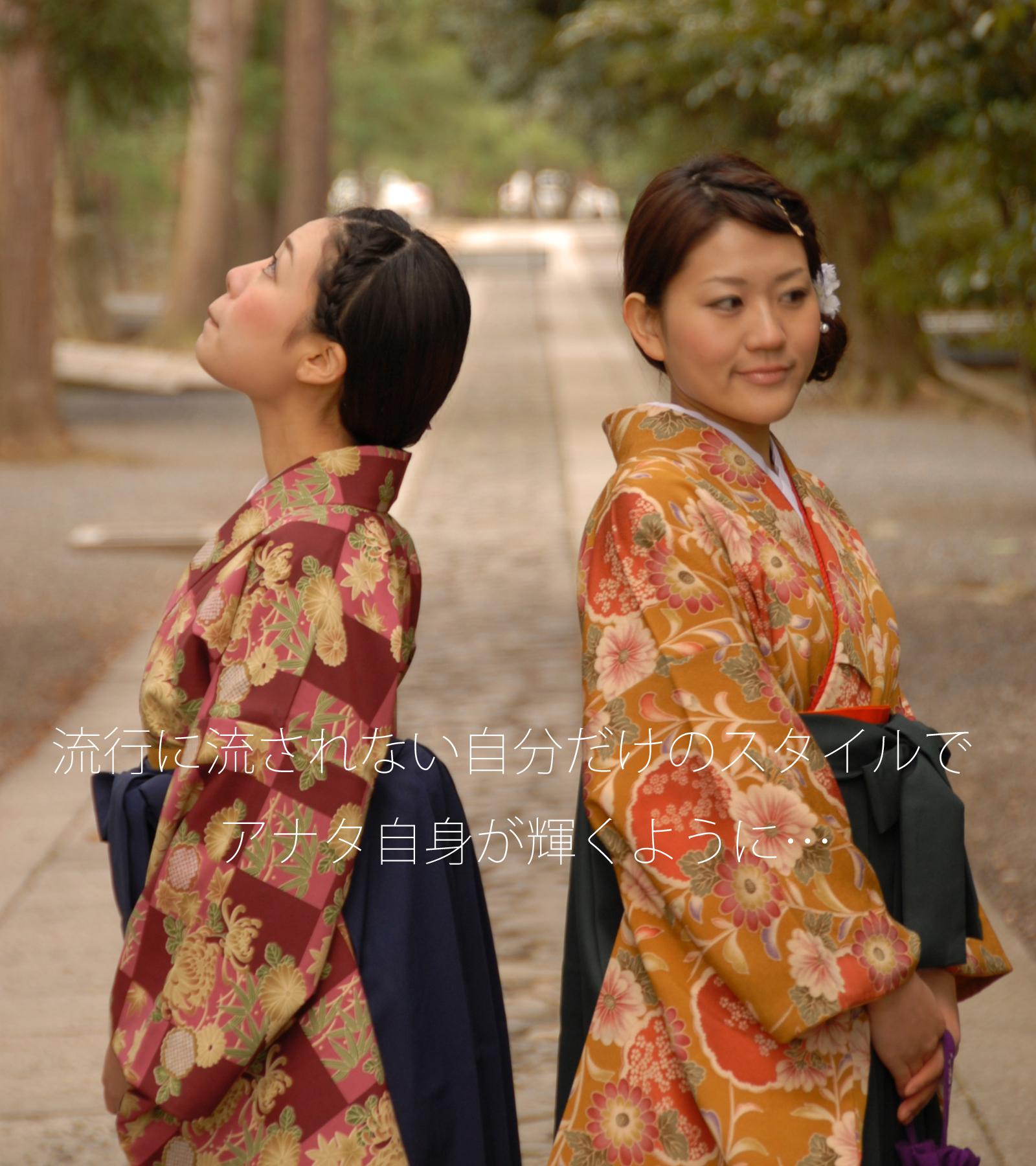 流行に流されない古典柄の卒業式袴レンタル