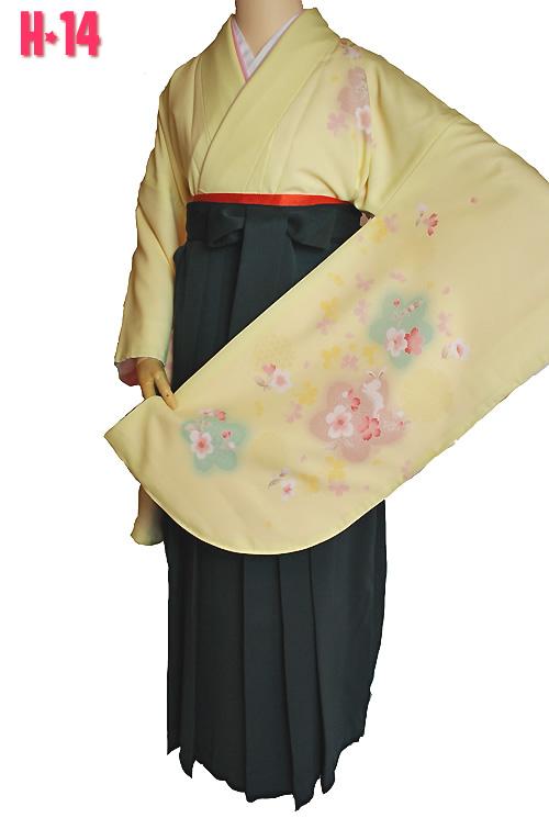 黄色系の卒業式袴レンタル