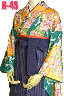 卒業式袴アンティーク柄オレンジ