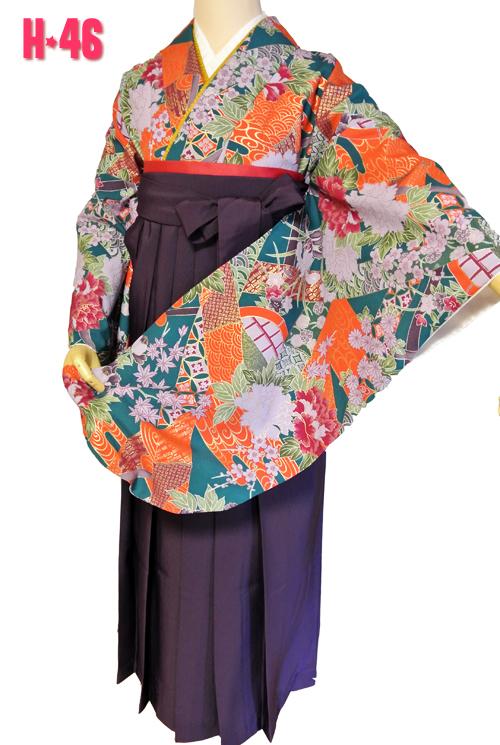 古典柄王朝錦の袴レンタル