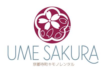 古典柄の卒業式袴レンタル「京都UmeSakura」